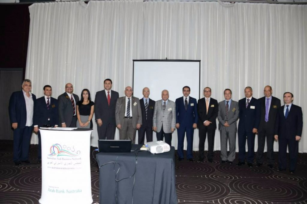 Arab League Delegation