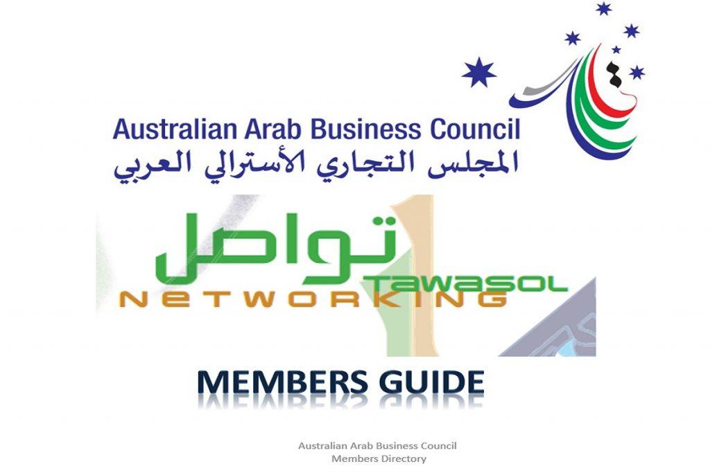 Tawasol – Directory of members